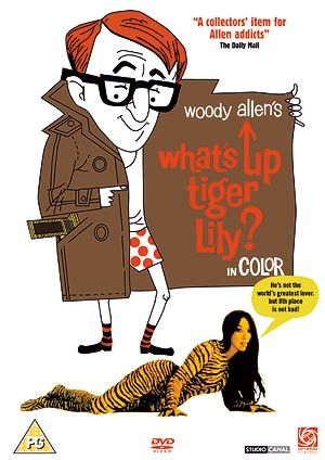 The Woody Allen Project