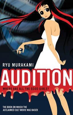 Ryu Murakami - Audition