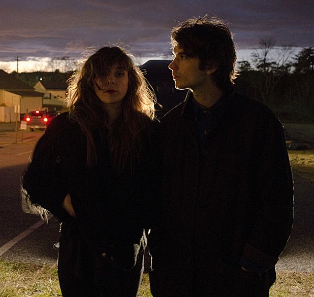 Alex Scally of dream-pop duo Beach House - interview