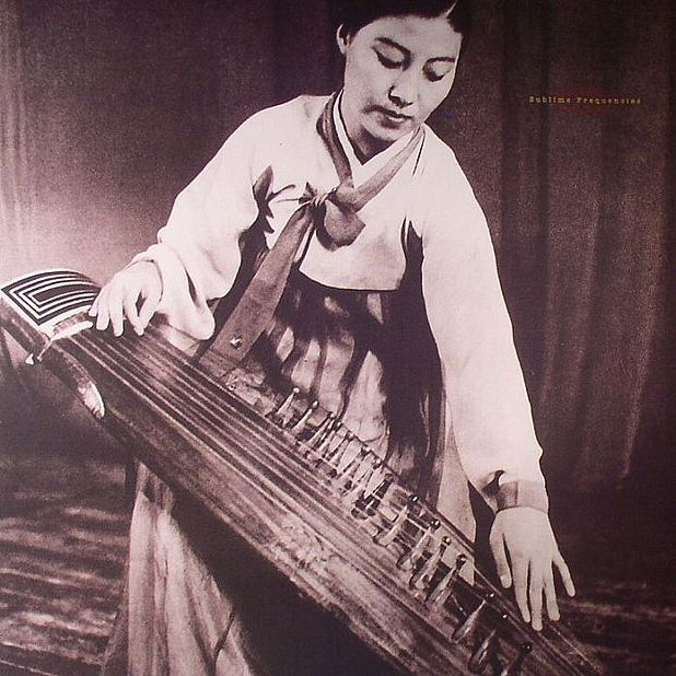 Scattered Melodies: Korean Kayagum Sanjo