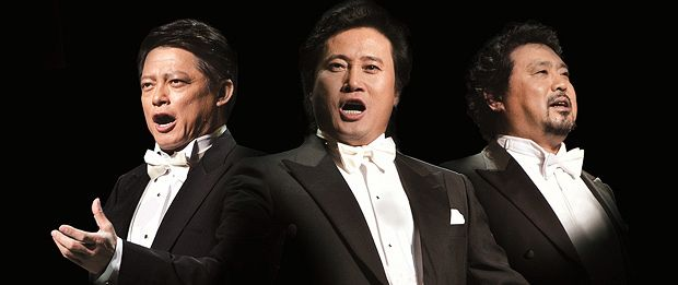 A Beijing Night with the Chinese Three Tenors